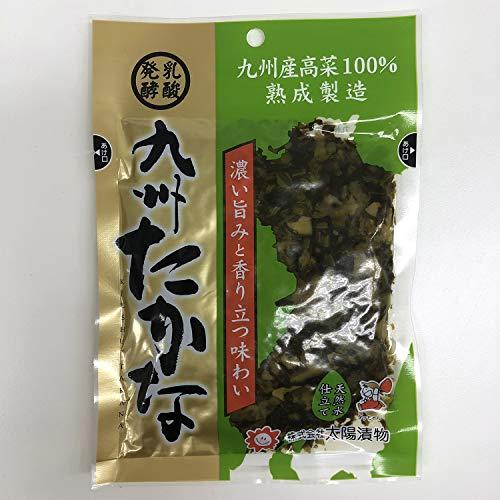 九州たかな450g(150g×3) 宮崎・鹿児島県産高菜使用!乳酸発酵