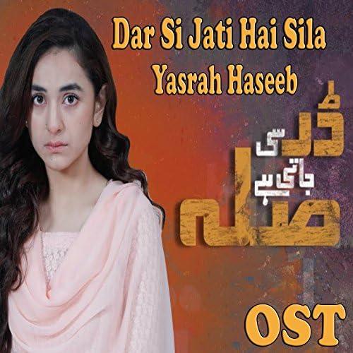 Yasrah Haseeb