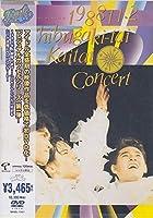 &DVD88・11・2 シブがき隊解隊コンサート<全36曲> コレクション