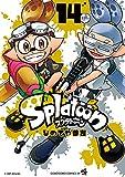 Splatoon (14)