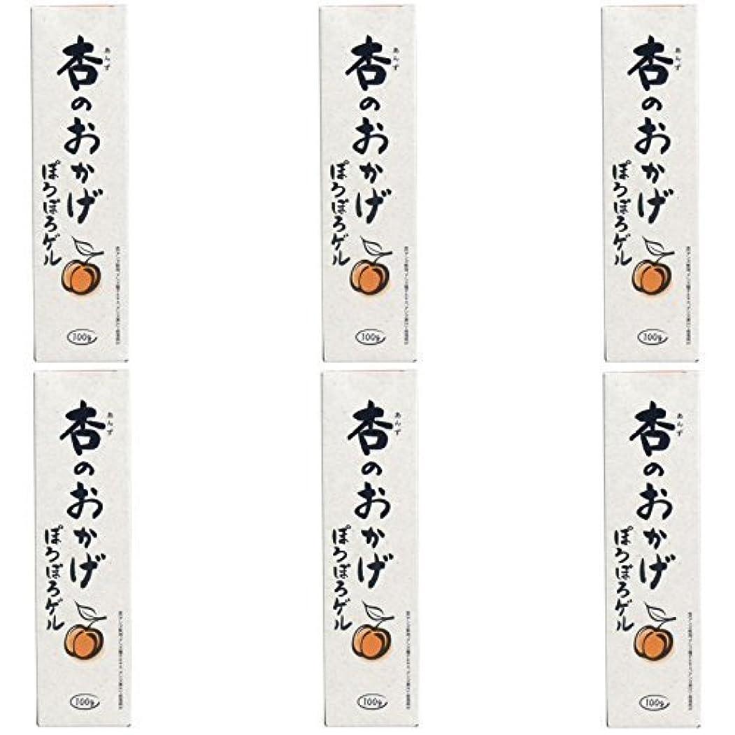 追放する役割勝つ【まとめ買い】杏のおかげ ぽろぽろゲル 100g【×6個】
