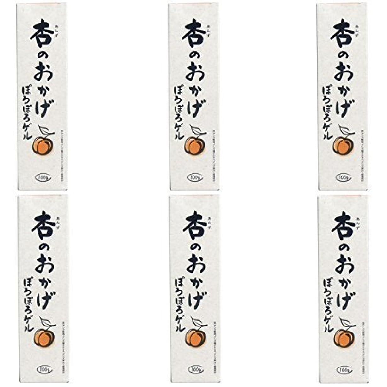 編集する援助予防接種する【まとめ買い】杏のおかげ ぽろぽろゲル 100g【×6個】