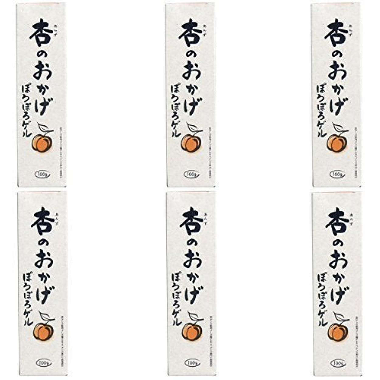 ナサニエル区亜熱帯薄汚い【まとめ買い】杏のおかげ ぽろぽろゲル 100g【×6個】