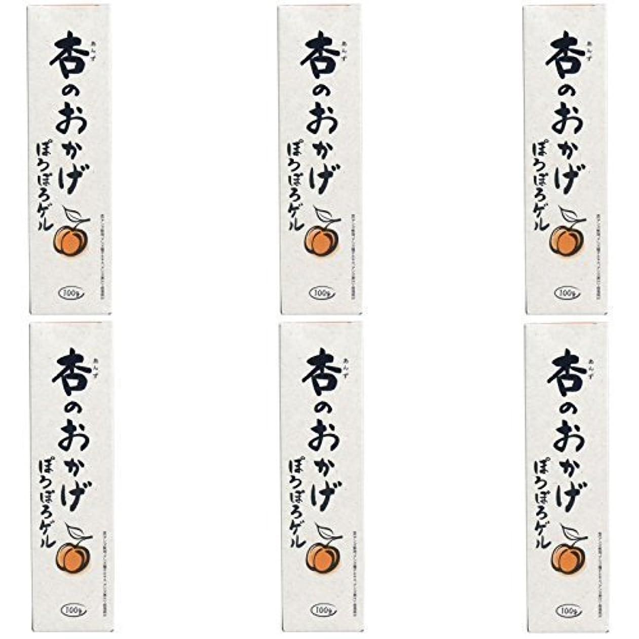 平らにする気候建築【まとめ買い】杏のおかげ ぽろぽろゲル 100g【×6個】