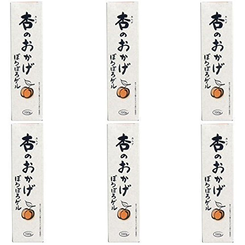 赤面分泌する取り戻す【まとめ買い】杏のおかげ ぽろぽろゲル 100g【×6個】