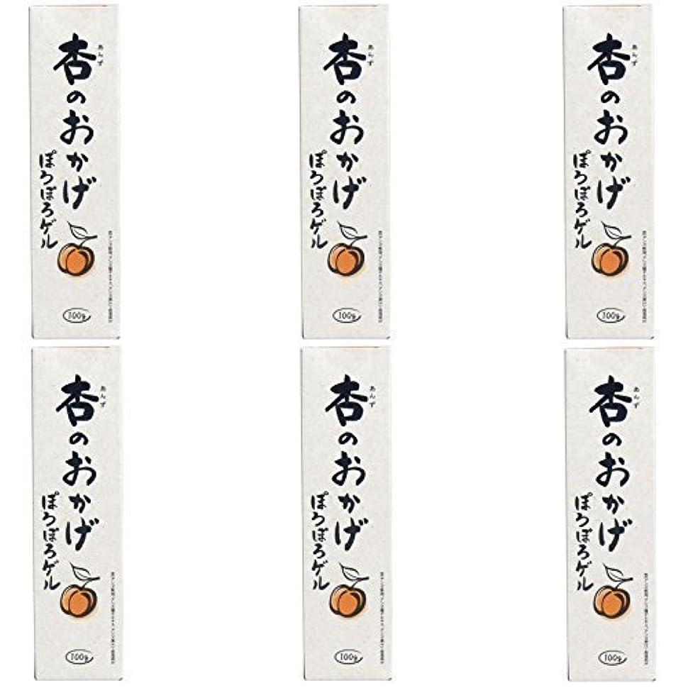 ファイバメトロポリタン廃止する【まとめ買い】杏のおかげ ぽろぽろゲル 100g【×6個】