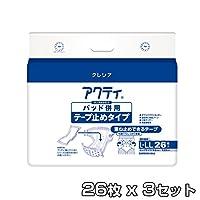 日本製紙クレシア 【業務用】アクティ パッド併用テープ止めタイプL-LLサイズ(吸収量450cc)26枚×3(78枚) 84336