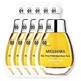 Miguhara Ampoule, Facial Cream, Facial Sheet Mask - All in 1 Facial Masks 5 Pack with Essence Toner 20ml - Moisturizing Pore Tightening for Dry Sensitive Skin - Korean Skincare