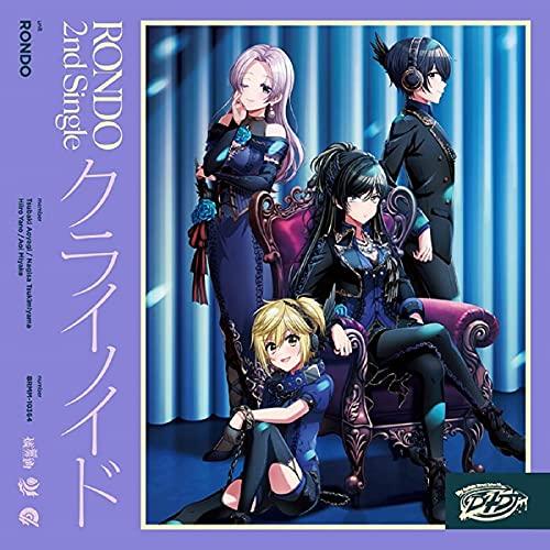 クライノイド【Blu-ray付生産限定盤】