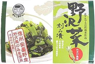 穂高観光食品 野沢菜刻み漬(わさび風味) 220g
