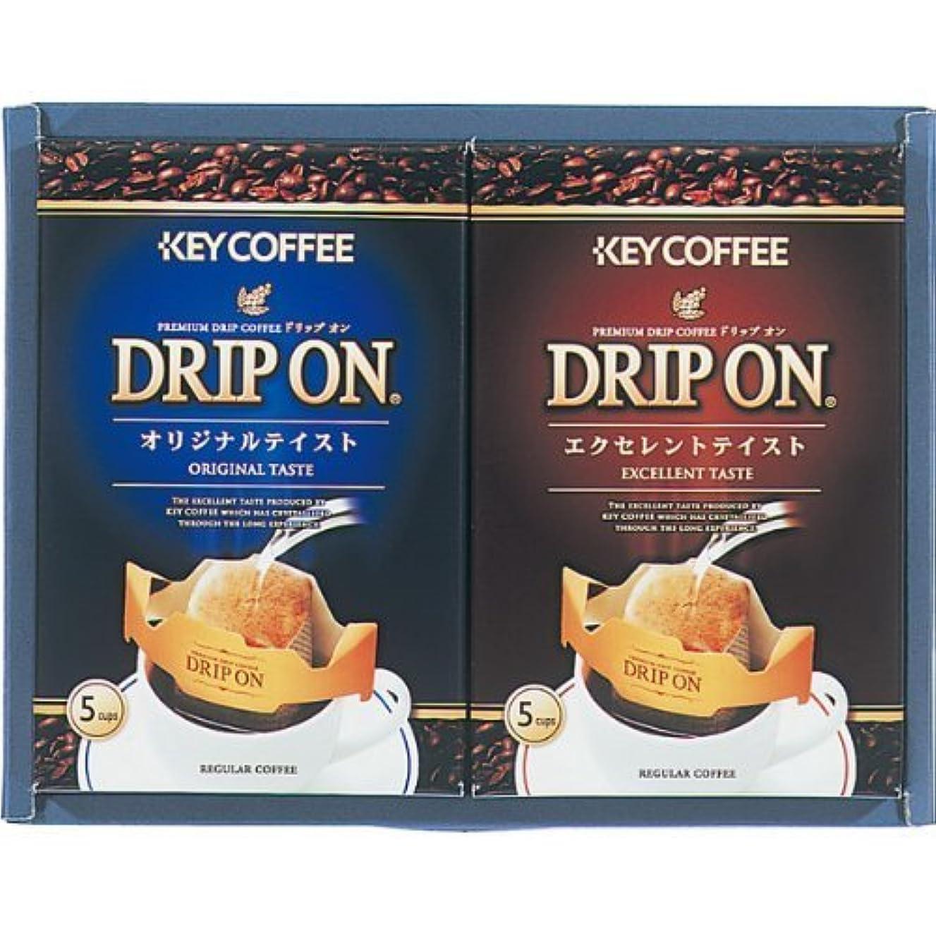 砂漠刺しますパウダーキーコーヒー ドリップオンコーヒーギフト