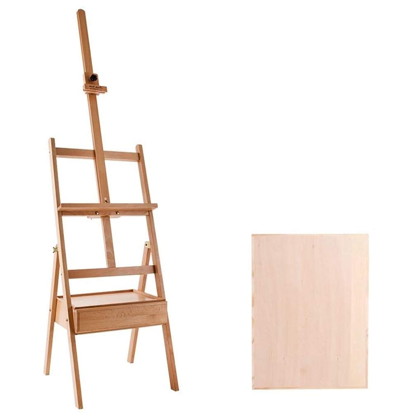 飢えたバース落ち着くGLJJQMY イーゼル、引き出し付き木製スケッチフレームセットブラケット イーゼル (Size : B)