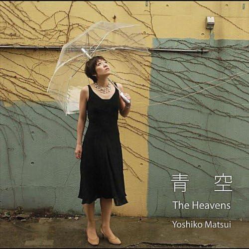 Yoshiko Matsui