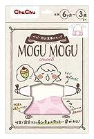 チュチュベビー お食事エプロン MOGMOG モグモグスモック ピンク 6ヶ月頃から (1コ入)×10個セット