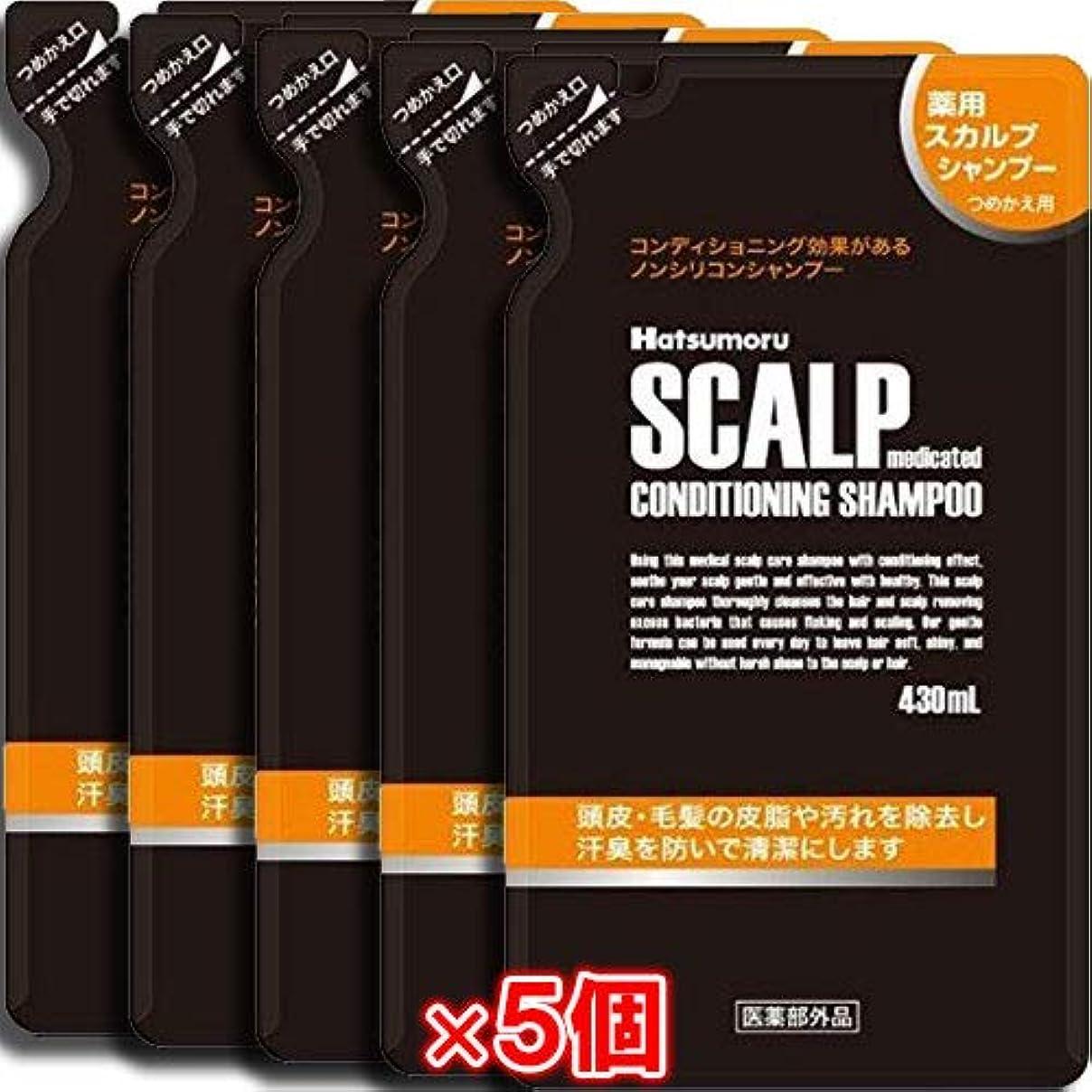 エーカーおんどり確実【5個セット】ハツモール 薬用スカルプシャンプー 詰替用 430mL
