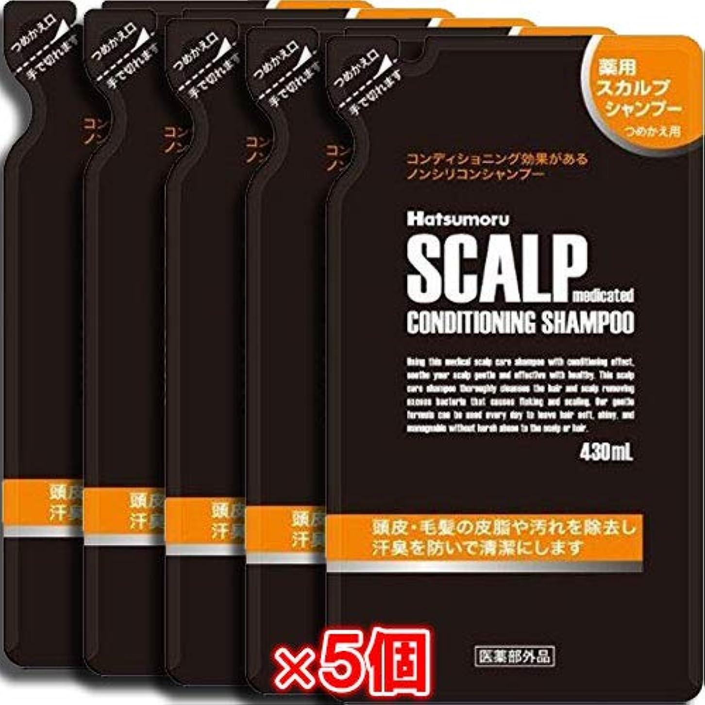 咳見える残る【5個セット】ハツモール 薬用スカルプシャンプー 詰替用 430mL