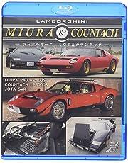 LAMBORGHINI MIURA & COUNTACH [Blu-ray]