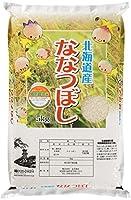 【精米】 北海道 深川産 ななつぼし 特別栽培米 5kg 令和2年産 【五ツ星お米マイスター厳選】