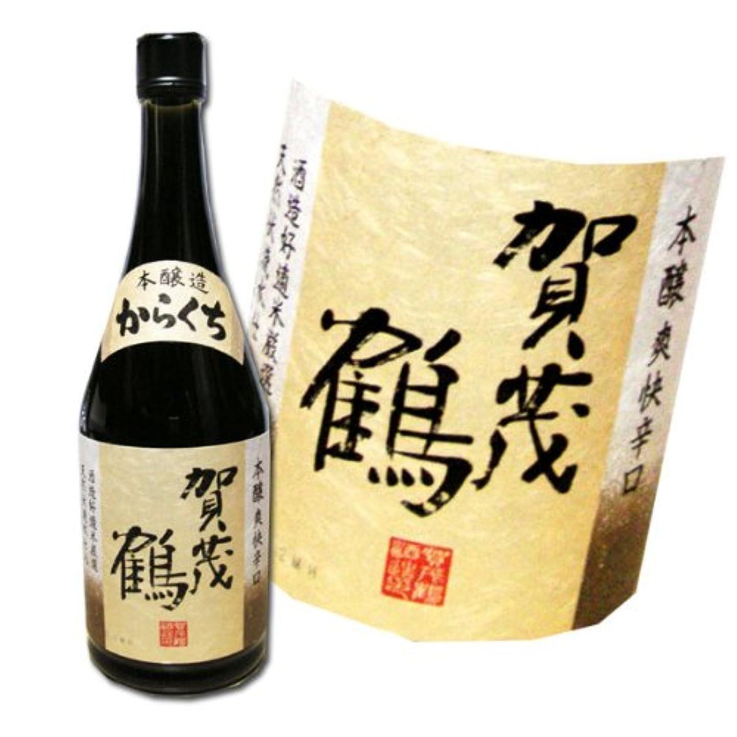 とても多くの道路流【本醸造】【広島】賀茂鶴(カモツル)本醸造からくち 720ml