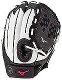 "Mizuno GPP1155F3 Prospect Finch Series Youth Softball Gloves, 11.5"", Left Hand"
