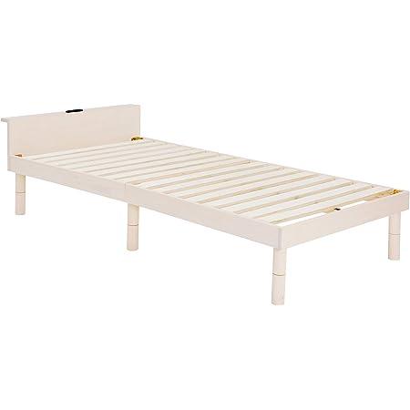 萩原 ベッド ベッドフレーム すのこベッド 高さ調節可能【ちょい置きできる宮棚】シングルサイズ コンセント付 棚付 幅98 奥行210 高さ0~24 ホワイト WB-7705WS