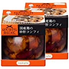 nakatoメゾンボワール 国産鶏の砂肝コンフィ ×2個