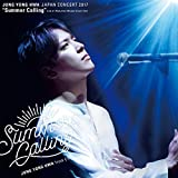 Puzzle (Live -2017 Solo Live - Summer Calling-@Makuhari Event Hall, Chiba)