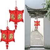 Wosune Linterna China, decoración de Festivales Linterna China roja Duradera, borlas Colgantes de patrón Especial para Fiestas Familiares