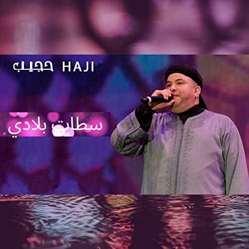 Hajib Chaabi