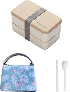 Microwave Double Layer Lunch Box 1200ml Wooden Feeling Salad Bento Box BPA Free Portable Container Box Workers Student (Color : White bag set)