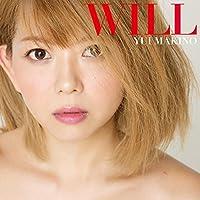 WILL (初回限定盤)
