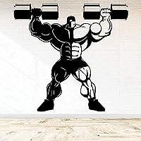 ウォールステッカーボディービルジムフィットネスエクササイズ筋肉ホームベッドルーム装飾ビニールデカール76X81cm