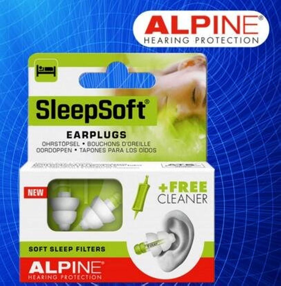 迷彩新着ピアースNOTE 高山Sleepsoft旅行睡眠耳栓アンチいびき耳栓アンチノイズ水泳耳栓