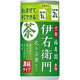 サントリー 緑茶 伊右衛門 炙り茶葉仕立て 濃縮タイプ 185g ×30本