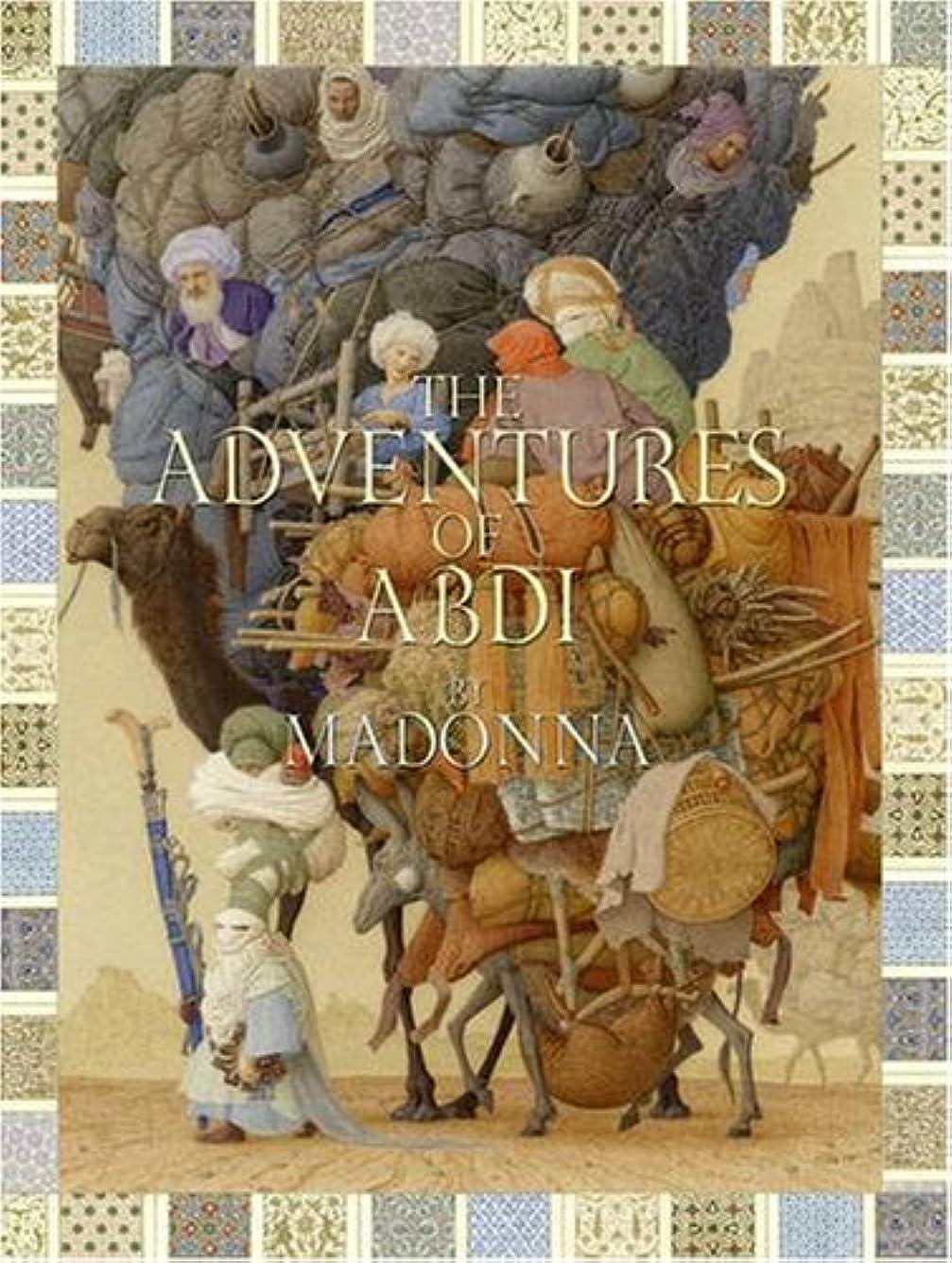 生まれビバ多用途The Adventures of Abdi