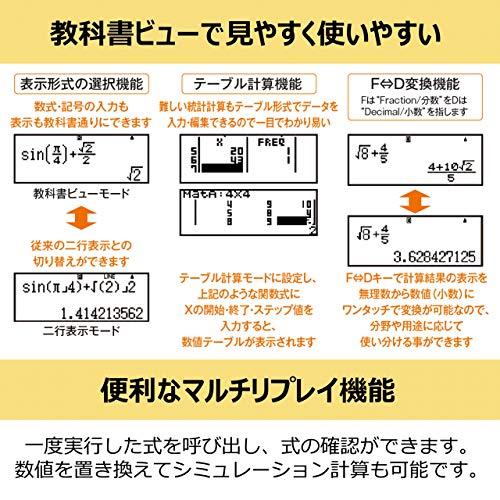 Canon445関数電卓F-789SG-SL土地家屋調査士試験対応