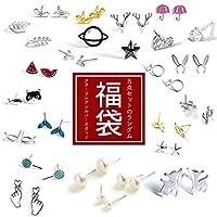 Richight【5点set福袋】Silver 925両耳用ミニスタッドピアス/シンプルな純銀製ピアス、メンズ/レディース男女兼用ペアピアス
