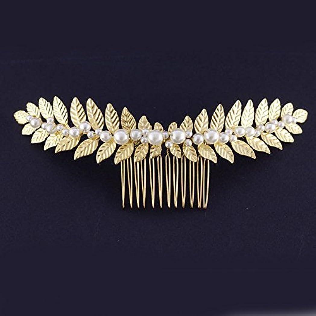 してはいけないページ実行するFXmimior Bridal Women Gold Leaves Vintage Wedding Party Crystal Rhinestone Hair Comb Hair Accessories Wedding Headpiece [並行輸入品]