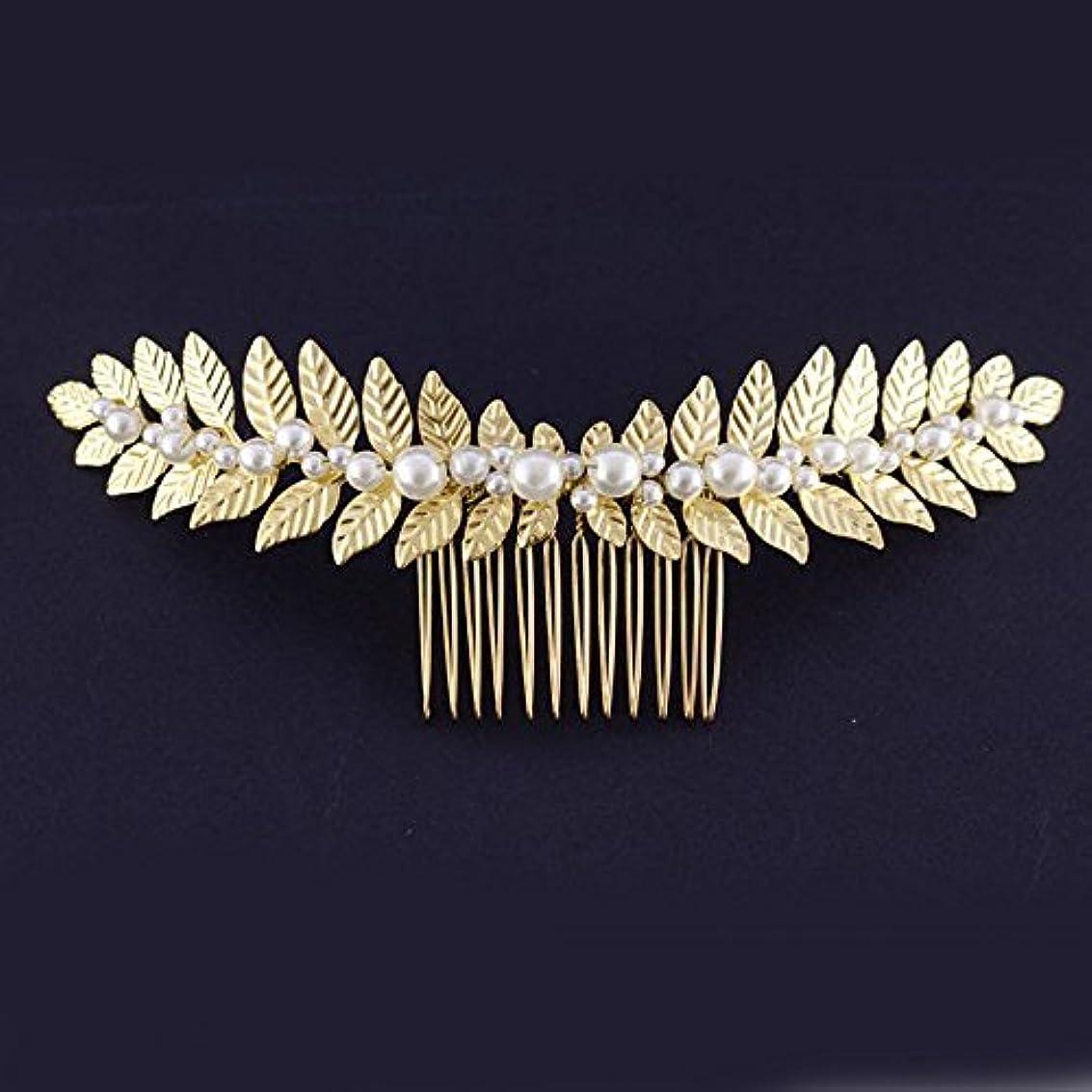 不安内側正義FXmimior Bridal Women Gold Leaves Vintage Wedding Party Crystal Rhinestone Hair Comb Hair Accessories Wedding Headpiece [並行輸入品]