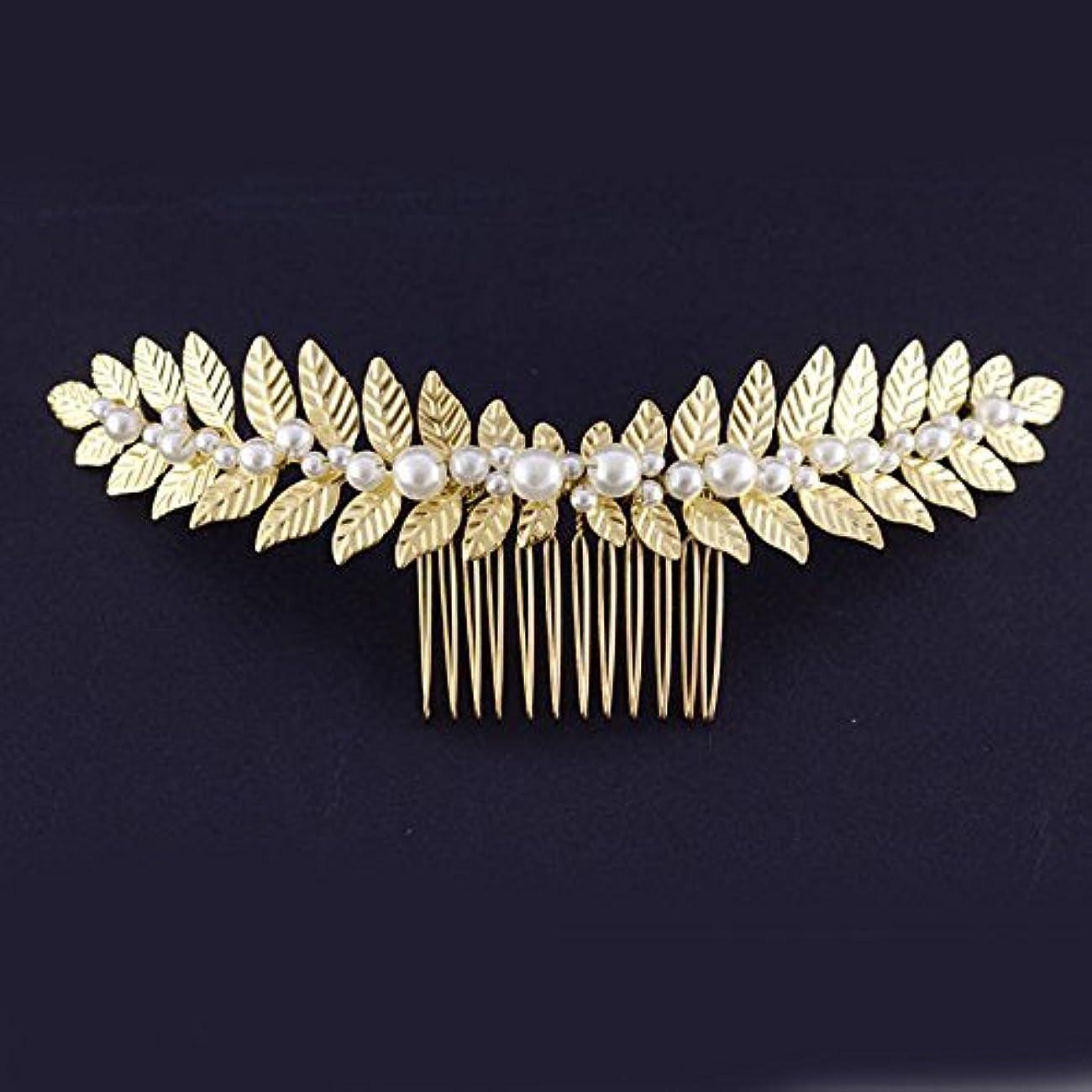 エミュレーションリテラシー未亡人FXmimior Bridal Women Gold Leaves Vintage Wedding Party Crystal Rhinestone Hair Comb Hair Accessories Wedding Headpiece [並行輸入品]