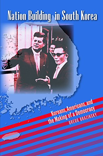 Nation Building in South Korea: Koreans, Americans, and the Making of a Democracy (The New Cold War History)
