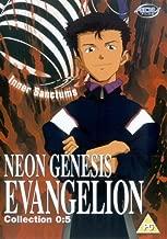 Neon Genesis Evangelion, Collection 0:5 (Episodes 15-17) by Megumi Ogata