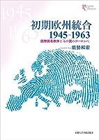 初期欧州統合1945-1963: 国際貿易秩序と「6か国のヨーロッパ」 (プリミエ・コレクション 112)