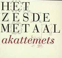 Akattemets
