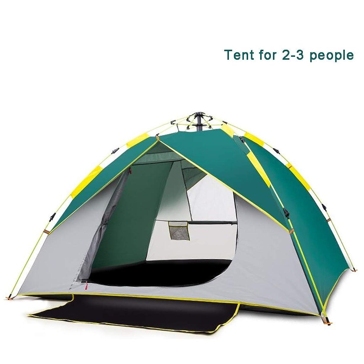 適応的援助する残酷インスタント自動ポップアップテント、2人用軽量テント、防水防風、UV保護、ビーチ、アウトドア、旅行、ハイキング、キャンプ、狩猟、釣りなどに最適