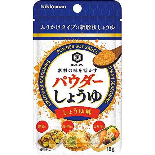 キッコーマン パウダーしょうゆ(18g) しょうゆ味 × 01692