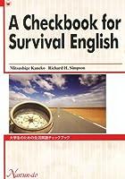 大学生のための生活英語チェックブック―A Checkbook for Survival