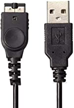 Exlene Nintendo GBA/SP/DS USB Power Charger Cable (with Charger) for Nintendo Gameboy Advance SP (GBA SP) / Nintendo Original Console [Game Boy Advance] …