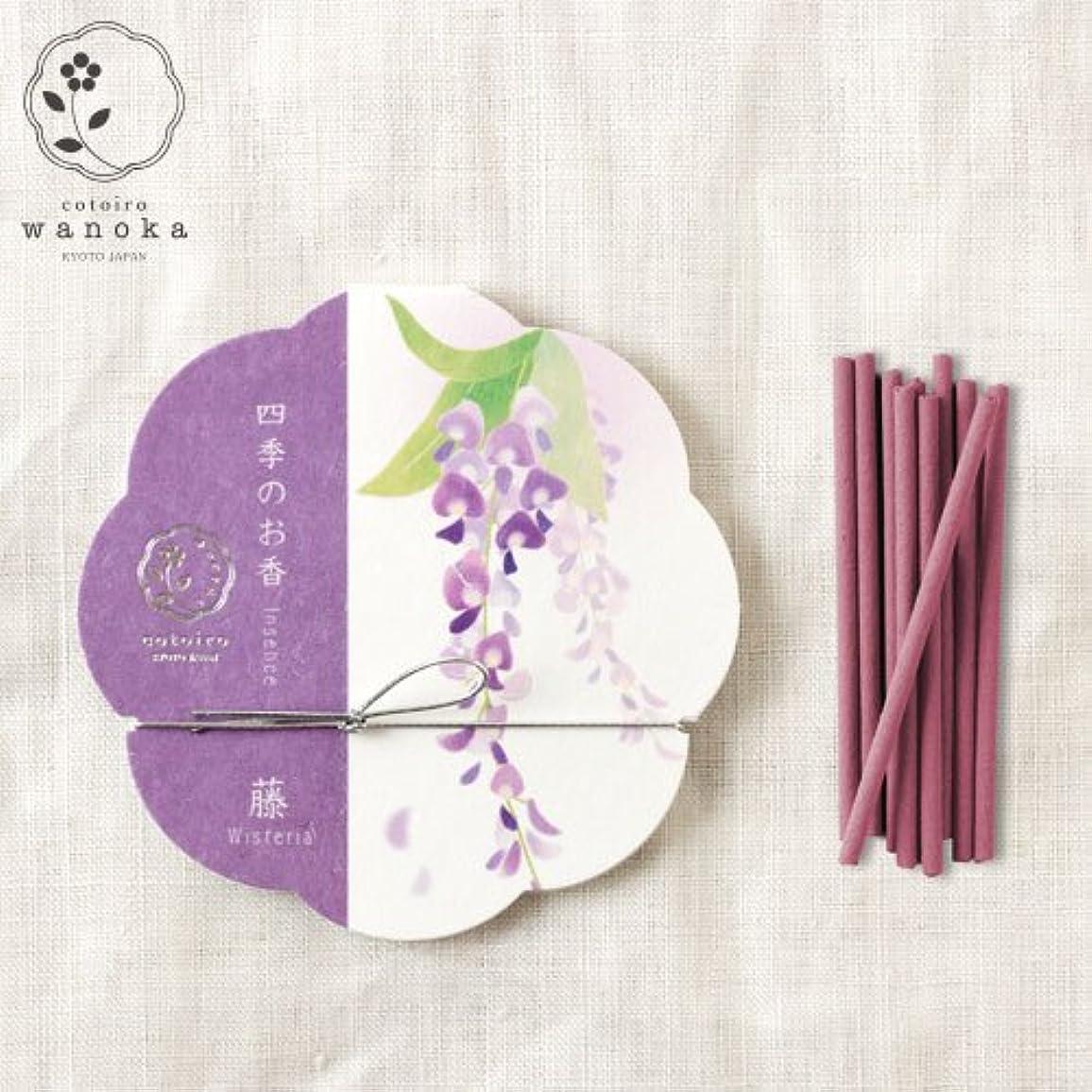 スープ所持野球wanoka四季のお香(インセンス)藤《藤をイメージした華やかな香り》ART LABIncense stick
