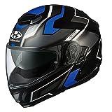 オージーケーカブト(OGK KABUTO)バイクヘルメット システム IBUKI DARK(ダーク) フラットブラックブルー (サイズ:M) 571276